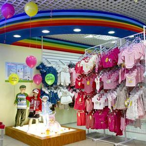 Детские магазины Нефтегорска