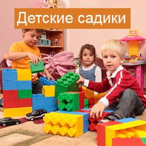 Детские сады Нефтегорска