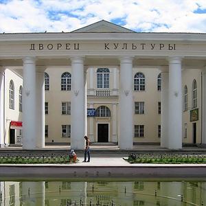 Дворцы и дома культуры Нефтегорска