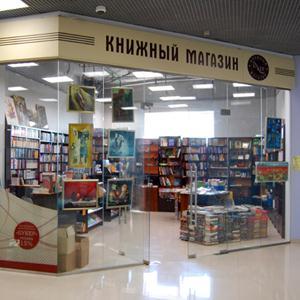Книжные магазины Нефтегорска