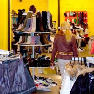 Магазины одежды и обуви Нефтегорска