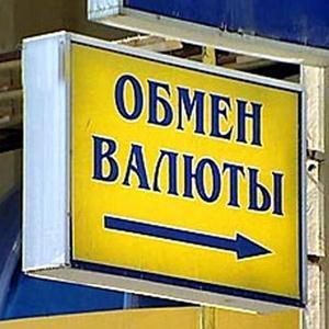 Обмен валют Нефтегорска