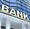 Банки в Нефтегорске