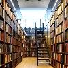 Библиотеки в Нефтегорске