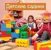 Детские сады в Нефтегорске