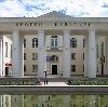 Дворцы и дома культуры в Нефтегорске