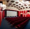 Кинотеатры в Нефтегорске