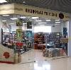 Книжные магазины в Нефтегорске