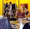 Магазины одежды и обуви в Нефтегорске