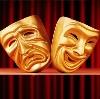 Театры в Нефтегорске