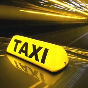 Такси Нефтегорска