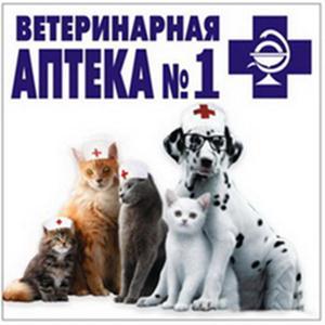 Ветеринарные аптеки Нефтегорска